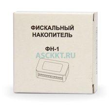 Фискальный накопитель ФН-1.0