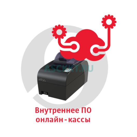 АТОЛ Connect. Обновление платформы ККТ