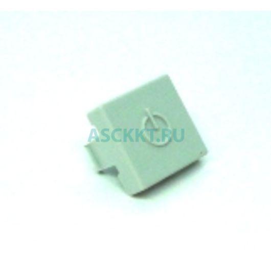 Клавиша питания AL.P070.01.010 - Power key (white)