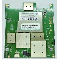 Модуль управления ST511, V1.2