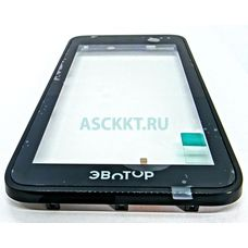 Сенсорный экран СТ-7.3 в сборе с рамкой и световодами