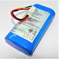 Аккумулятор Нева-01-Ф 8,4 W