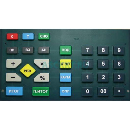 Клавиатура АВЛГ 417.05.03 Keybord block