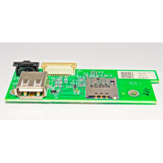 Модуль АВЛГ 807.42.00 (Модем)