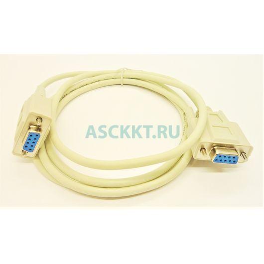 Нульмодемный кабель COM-COM DB9F-DB9F(интерфейсный кабель Штрих лайт ФРК)